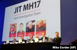 Пресс-конференция JIT в Нидерландах. 19 июня 2019 года