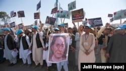Пратэст у Аўганістане супраць сытуацыі ў М'янме і палітыкі Аун Сан СуЧжы, ілюстрацыйнае фота