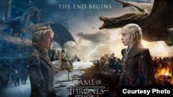 Постер седьмого сезона сериала «Игра престолов»