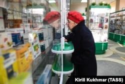 Продажа лекарств в аптеках Новосибирска