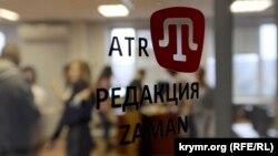 """В редакции новостей """"Заман"""" телеканала АТR в Крыму. 31 марта 2015 года."""