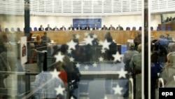 Европскиот суд за човекови права