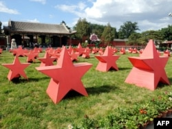 Zvezde u Pekingu u znak proslave rođendana Komunističke partije - ilustracija
