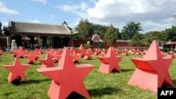 88 красных звезд в честь 88-летия Компартии Китая