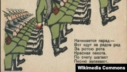 Z knihi «Parad», aŭtar Giennadij Fiš, malunki V. Tvardovskij, Raduga 1930.