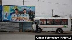 Байқоңыр қаласы. Қызылорда облысы, 3 желтоқсан 2015 жыл.