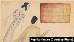 Как утверждают искусствоведы Узбекистана, ранее картина Виктора Уфимцева «Посылка в Самарканд» хранилась в галерее художника в Ангрене.