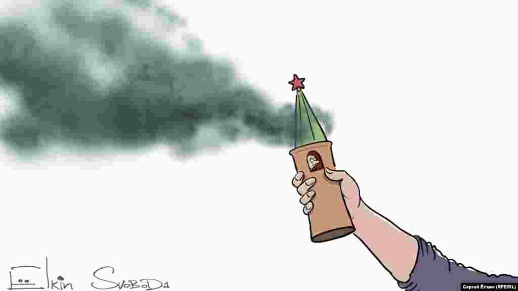Карикатура російського художника Сергія Йолкіна