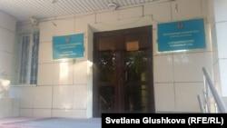 Вход в здание Сарыаркинского районного суда Астаны.