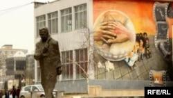 Pamje e U]niversitetit në Prishtinë