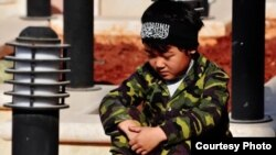 من أطفال (داعش)