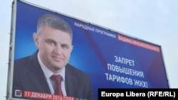 Moldova / Transnistria - political advertising, Tiraspol