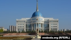 Працоўная рэзыдэнцыя Нурсултана Назарбаева ў Астане