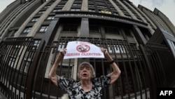 Ռուս իրավապաշտպանը բողոքում է «Օտարեկրյա գործակալների մասին» օրենքի ընդունման դեմ, արխիվ
