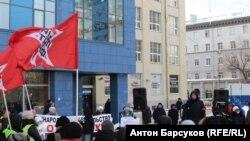 """Митинг фонда """"Мы против коррупции"""" в Новосибирске, февраль 2019 года"""