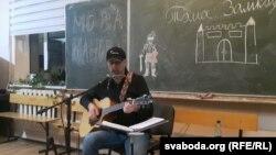 Ігар Варашкевіч, на курсах «Мова нанова» два месяцы таму, Магілеў