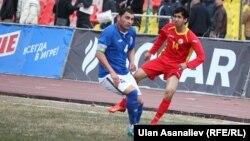 Kyrgyzstan -- Football, Stadium, Bishkek, November 19, 2013.