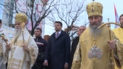 Serbian Orthodox Church Again Protests Against Montenegro's Religion Law