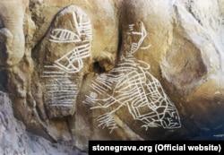 Наскельні малюнки стародавніх людей на каменях Кам'яної Могили