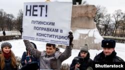 Пикет в Санкт-Петербурге 1 февраля