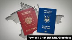 Российский и украинский паспорта. Иллюстрация