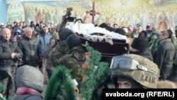 Беларусь белсендісі Михаил Жизневскийді жерлеу рәсімі. Киев, 26 қаңтар 2014 жыл.