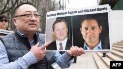 Акція з вимогою звильнити Майкла Спевора та Майкла Ковріга, Ванкувер, березень 2019 року