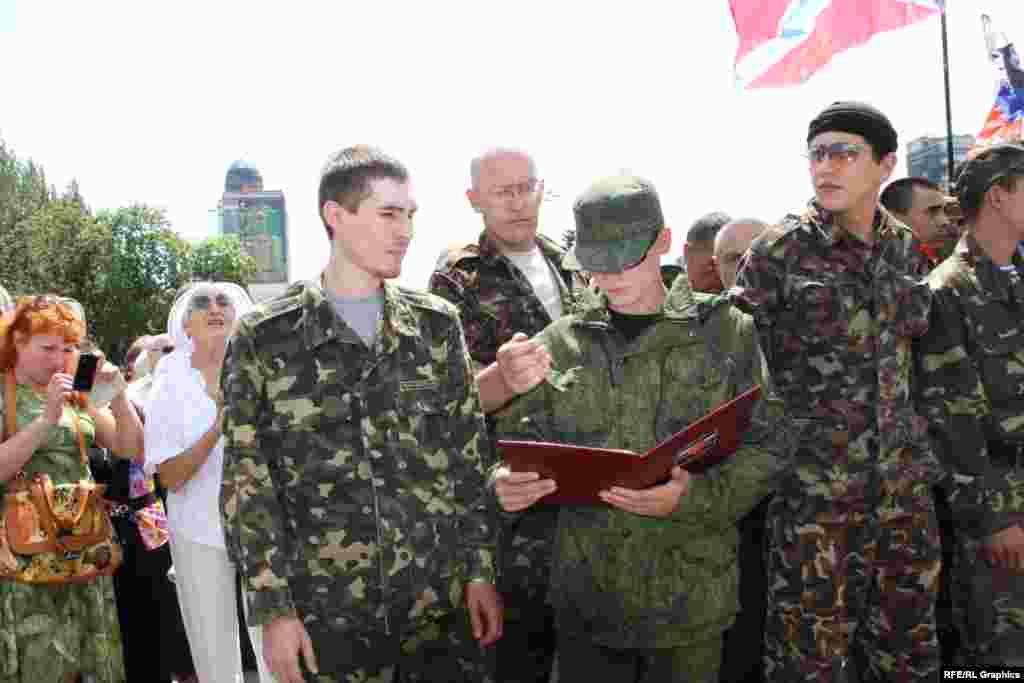 Прийняття присяги «Російської православної армії».