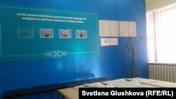 Стенд с кандидатами в депутаты маслихата города Астаны в избирательной комиссии округа № 2. Астана, 5 марта 2016 года.