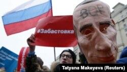 На акції з підтримки страйку виборців, Москва, Росія, 28 січня 2018 року