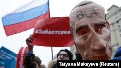 """На акции в поддержку """"Забастовки избирателей"""" в Москве, 28 января 2017 г."""