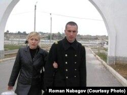 Оксана і Роман Набєгови