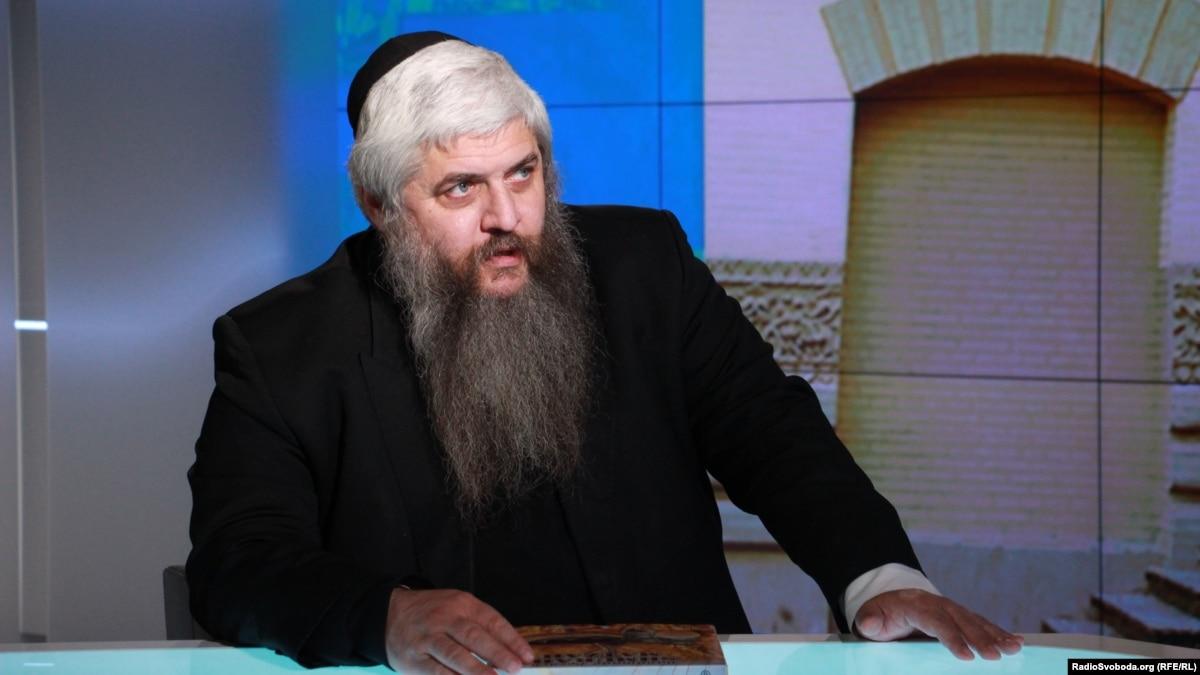 Главный раввин Украины рассказал об уровне антисемитизма в стране