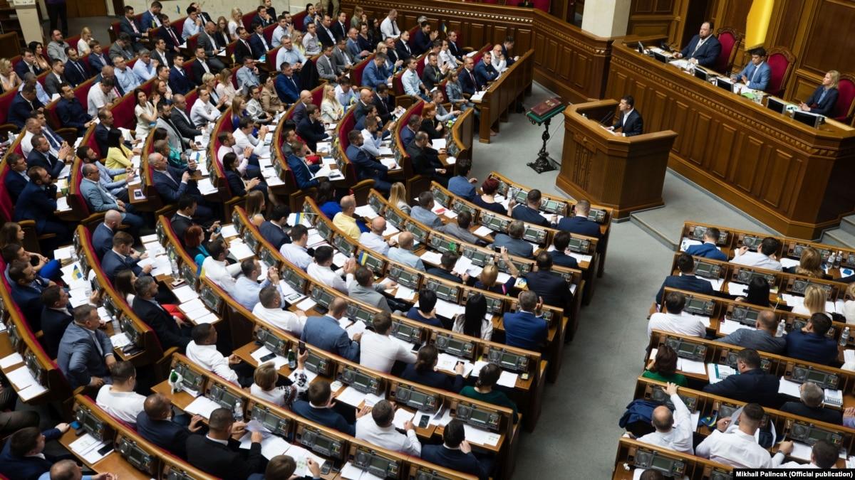 Комитет Рады поддержал привлечение иностранных доноров до конкурса на должность главы Бюро фінрозслідувань