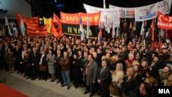 Митинг на ВМРО-ДПМНЕ во Куманово.