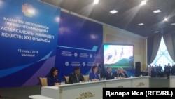 Участники встречи совета по молодежной политике при президенте Казахстана. Шымкент, 13 апреля 2018 года.