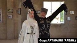 """აქცია-კონცერტი """"მშვიდობის გზავნილები"""" ერგნეთში"""