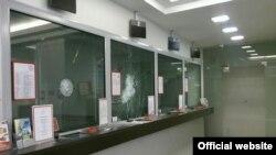 Аддзяленьне «Альфа-банку» ў Кіеве пасьля нападу
