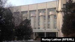 Здание Института сейсмологии. Алматы, 28 декабря 2018 года.