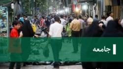 جامعه؛تفاهم لوزان و افزایش امید شهروندان ایرانی به تغییر