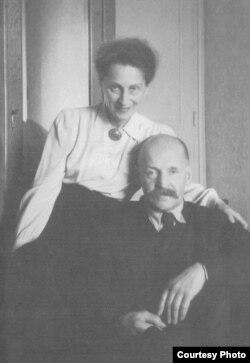 Владимир Костицын с женой,1946