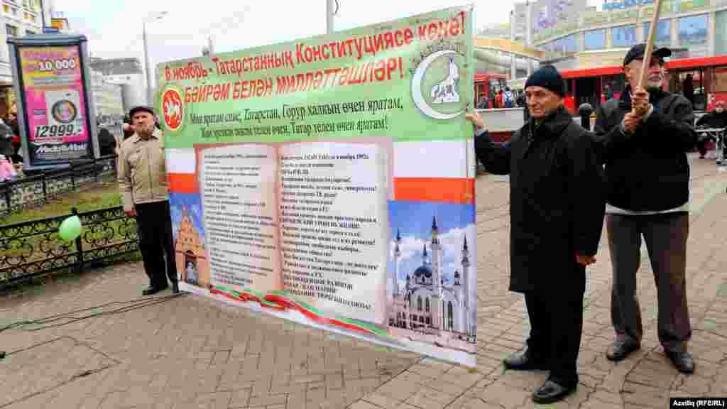 Татарстан конституциясендәге тискәре үзгәрешләрне күрсәткән стенд