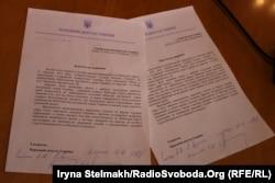 Звернення народних депутатів Капліна, Левченка і Іллєнка до Генпрокуратури і СБУ щодо обшуку в МВС