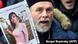 Протестувальник із фотографією вбитої юристки Ірини Ноздровської, Київ, 2 січня 2017 року