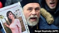 Акція з вимогою покарати винних у вбивстві Ірини Ноздровської біля Головного управління Нацполіції в Києві, 2 січня 2018 року