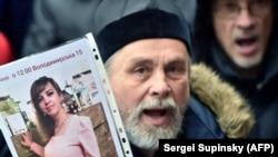 Ваша Свобода | Резонансна справа: вбивство юристки Ноздровської
