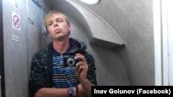 Іван Галуноў
