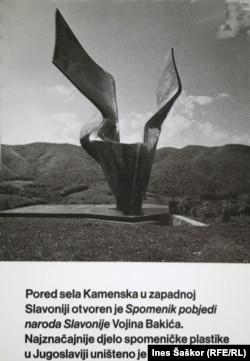 Spomenik Vojina Bakića