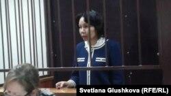 Статистика агенттігінің бұрынғы жетекшісі Анар Мешімбаева сот залында. Астана, 10 ақпан 2014 жыл.