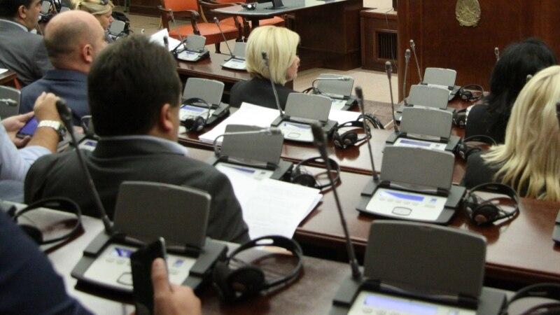 Ребалансот на буџетот во собраниска процедура